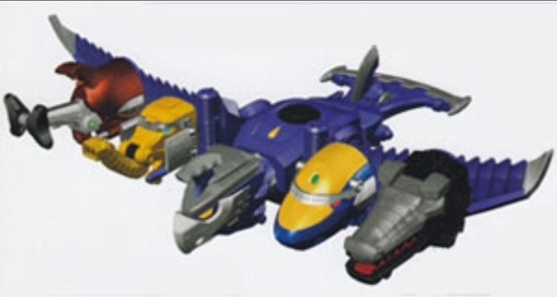 Gosei Jet
