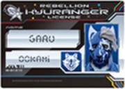 Garu Card.png
