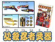 NSK CTweapons.jpg