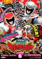 Kyoryuger DVD Vol 5