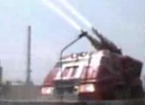 Lightning Fire Tamer Rescuezord