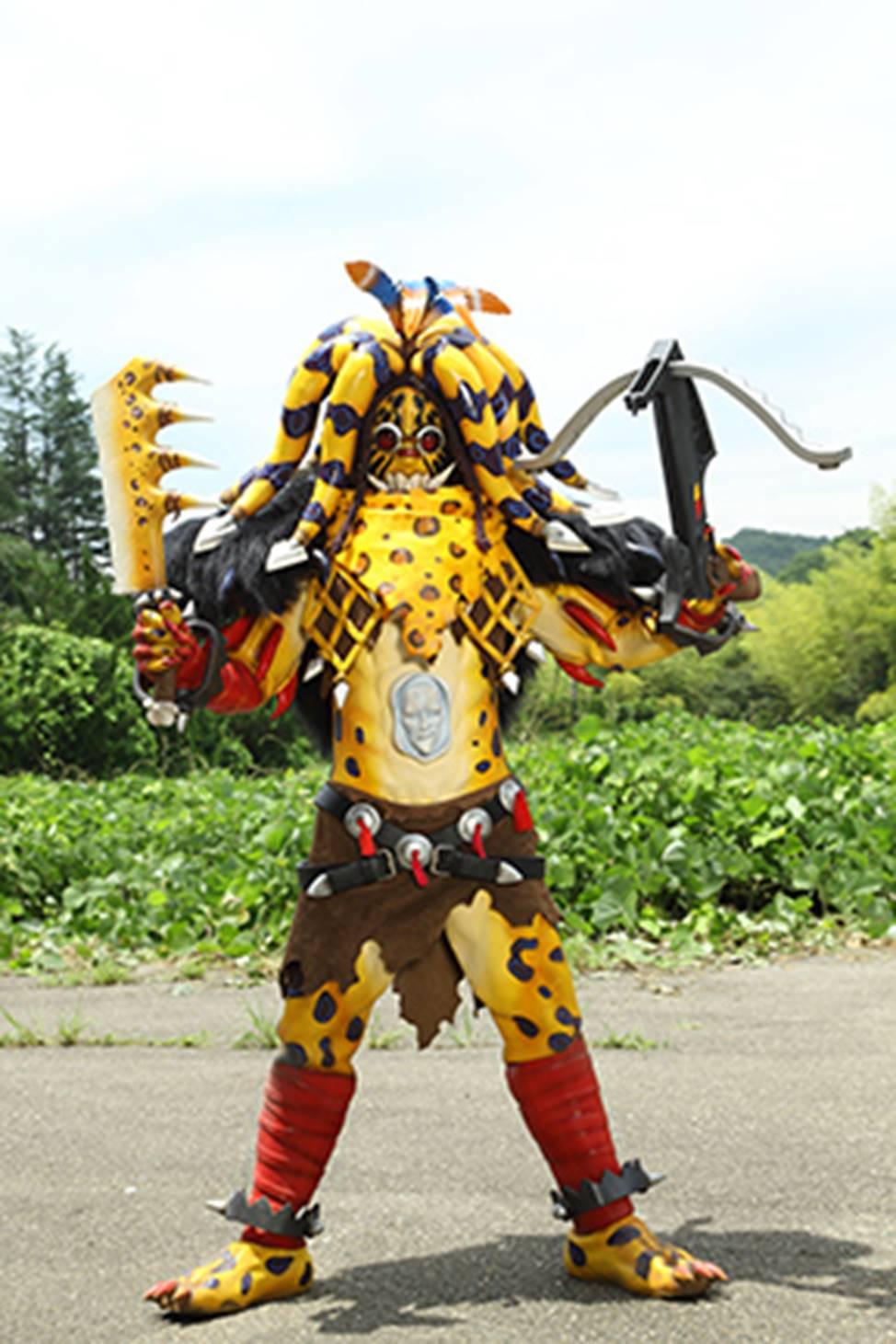 Hunter (Dino Super Charge)