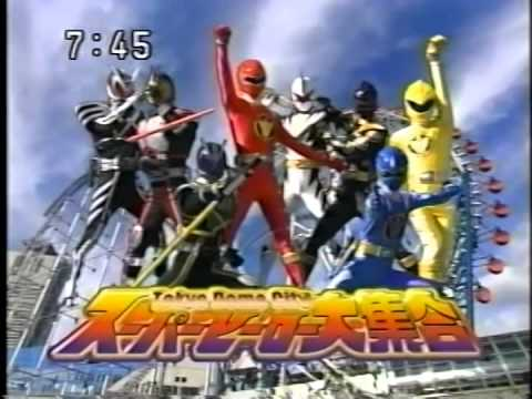 Abaranger Stage Show at Double Hero Tokyo Dome City