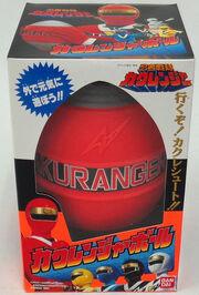 NSK kakurangerball.jpg