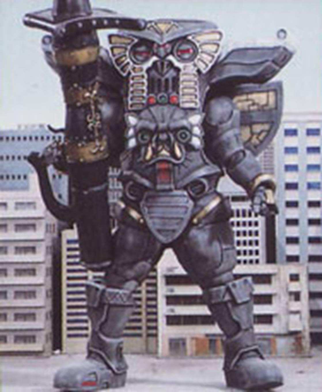 Giant God Gagadom