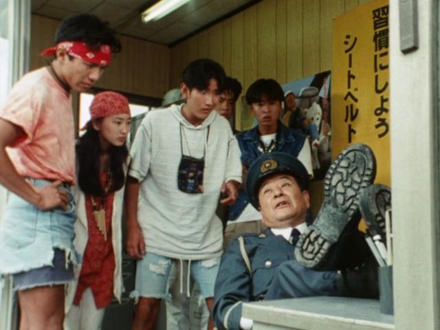 Ep. 33: The Village of Amanojaku