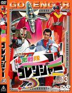 Gorenger DVD Vol 13