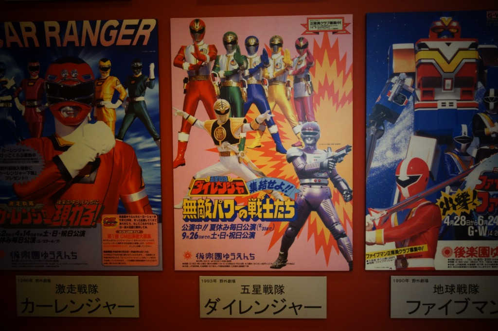 Dairanger Stage Show at Double Hero Korakuen Yuenchi