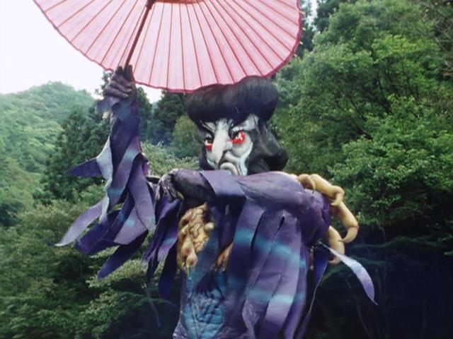 Actor Bōma