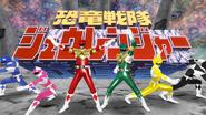 Kyoryu Sentai Zyuranger with Armed TyrannoRanger in Super Sentai Legend Wars