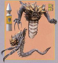 Earth Demon Beast01.jpg