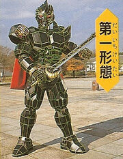 Mega-vi-yugande01.jpg