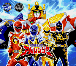 Bakuryuu Sentai Abaranger (video game)