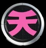 Samurai Gattai ShinkenOh