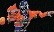 Ryusoul Blue MeraMera armor.png