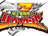 Kishiryu Sentai Ryusoulger