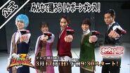 みんなで踊ろう!ケボーンダンス!〔公式〕/「騎士竜戦隊リュウソウジャー」エンディング