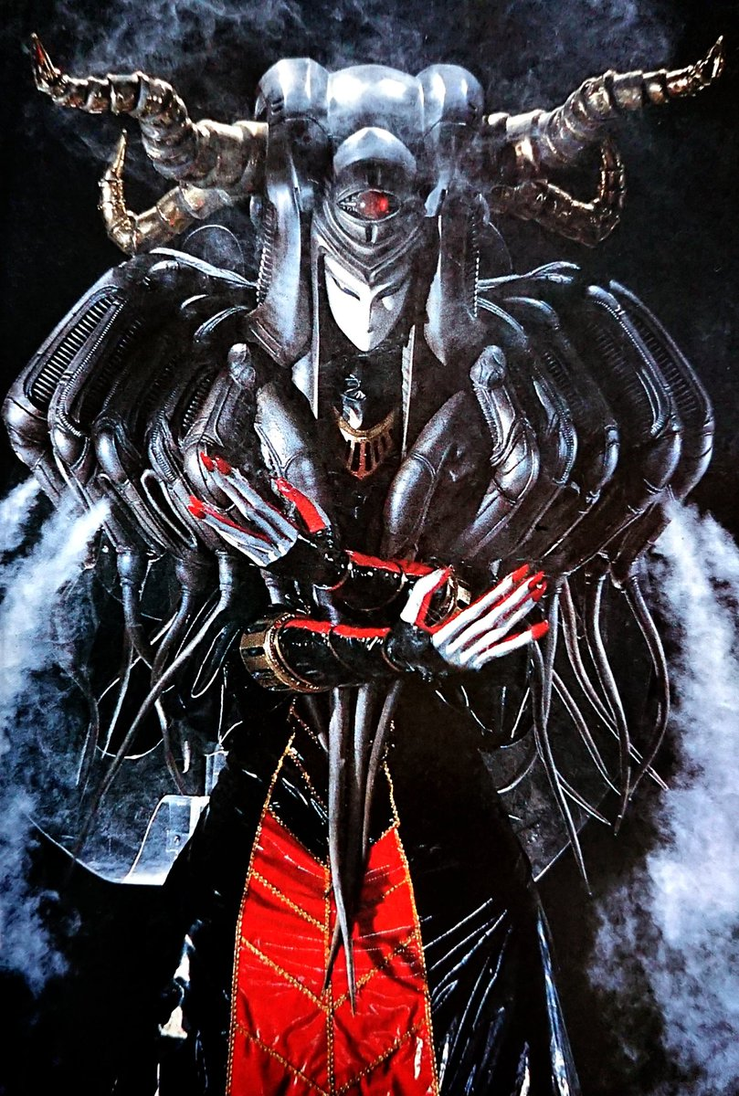 Great Emperor Lah Deus