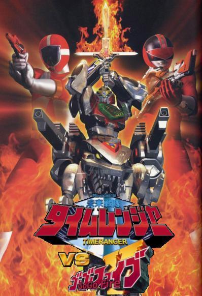 Comparison:Mirai Sentai Timeranger vs. GoGoFive vs. Time for Lightspeed