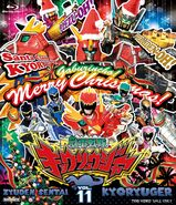 Kyoryuger Blu-ray Vol 11