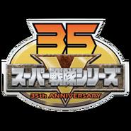 Super Sentai Anniversary Logo.008