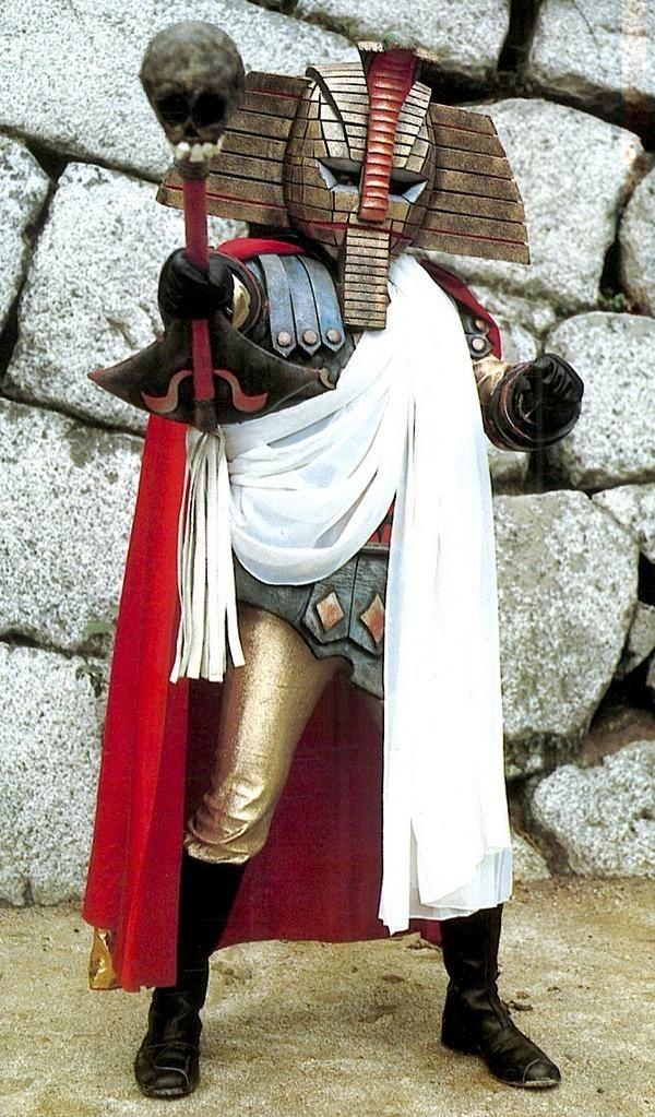 Commander-in-Chief Golden Mask