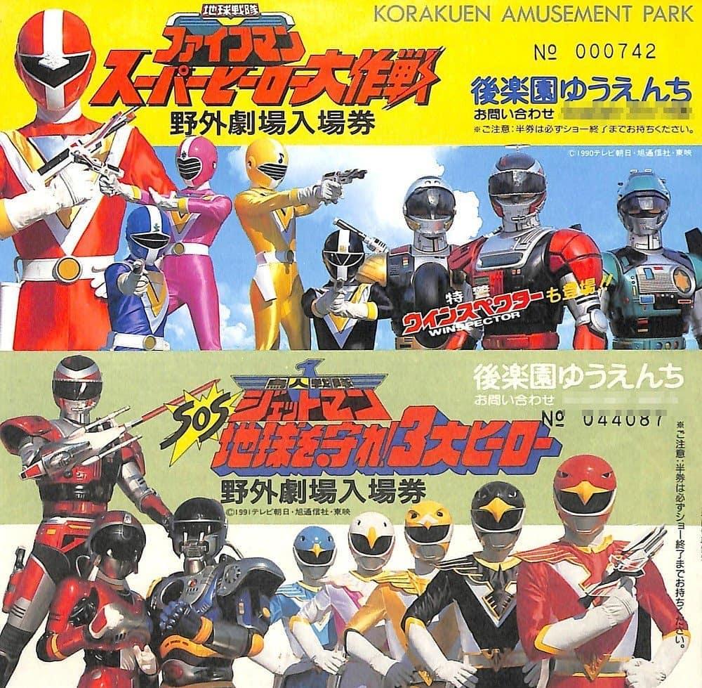 Jetman Stage Show at 3 Heroes Korakuen Yuenchi