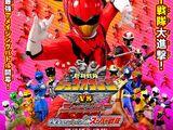 Doubutsu Sentai Zyuohger vs. Ninninger: Message from the Future from Super Sentai