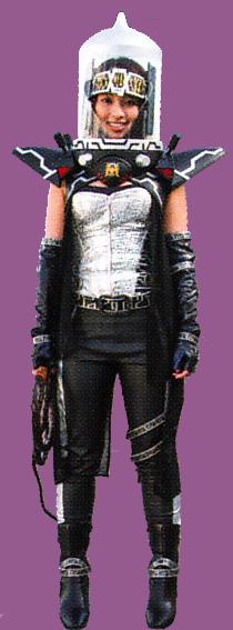 Machine Empress Trange Star