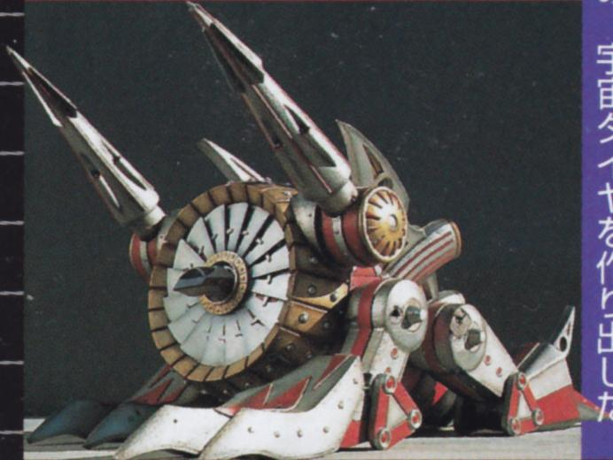 Heavy Industrial Machine Fan Crusher
