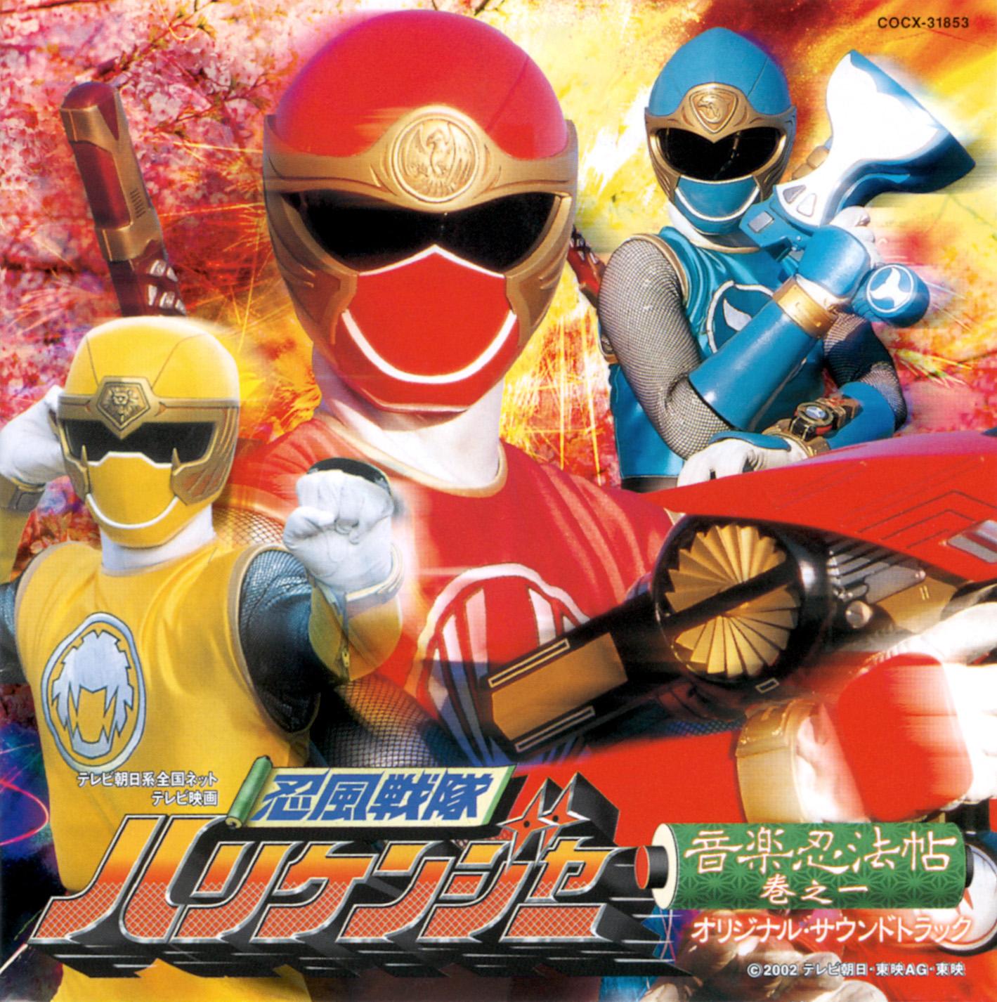 Ninpu Sentai Hurricaneger Soundtracks