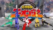 Go-Onger with Go-On Red Christmas
