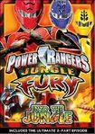 Jungle Fury