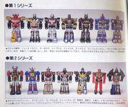 Toys-sentairobocollection.jpg