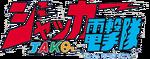 Logo-jakq.png