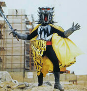 Tiger Mask Fullbody