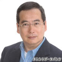 Atsuo Mori