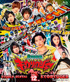 Kyoryuger Blu-ray Vol 12