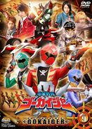 Gokaiger DVD Vol 9