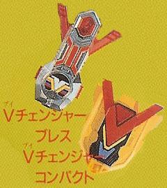 V-Changer