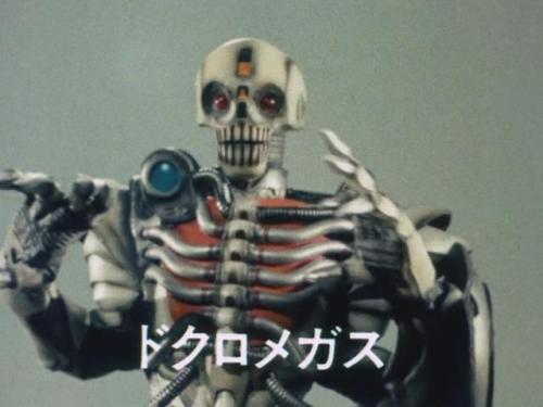 Skull Megas