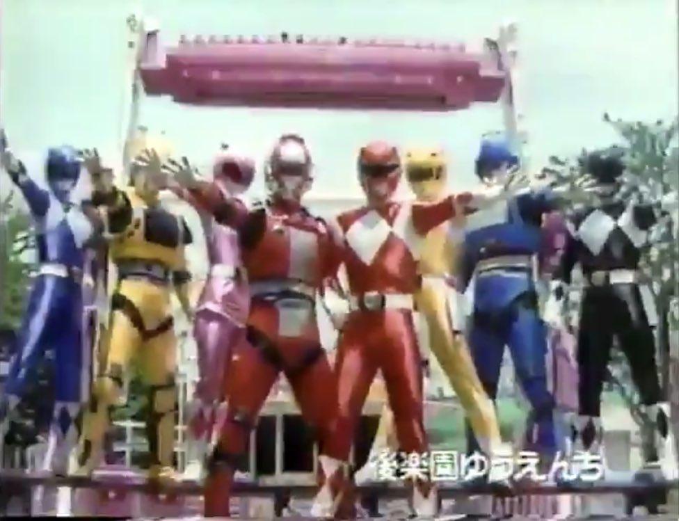 Zyuranger Stage Show at Double Hero Korakuen Yuenchi