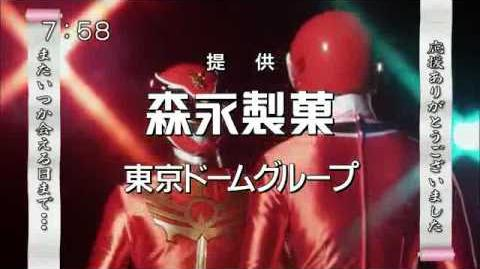 Shinkenred x Goseired Hands off