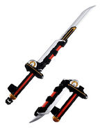 Mega Blade