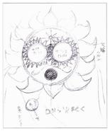 Sun-halo-mask