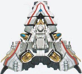 Gosei Ultimate Command Ship