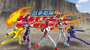 Juken Sentai Gekiranger in Super Sentai Legacy Wars