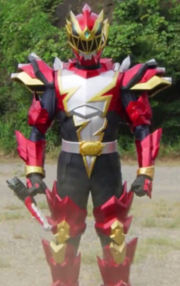 Max RyusoulRed (Master Red).png