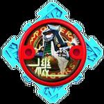 Dragonzord Ninja Power Star.png