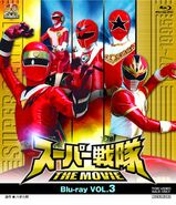 Super Sentai The Movie Blu Ray Volume 3